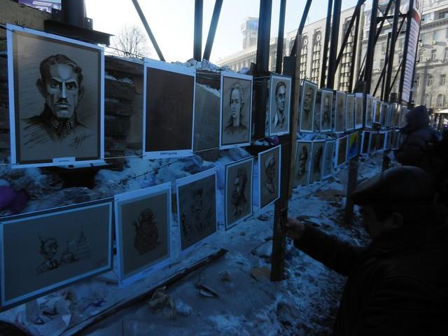 Выставка на Майдане