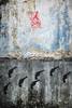 Poço Graffito