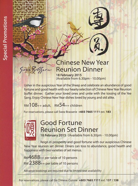 EE Chinese Cuisine Flyer 4