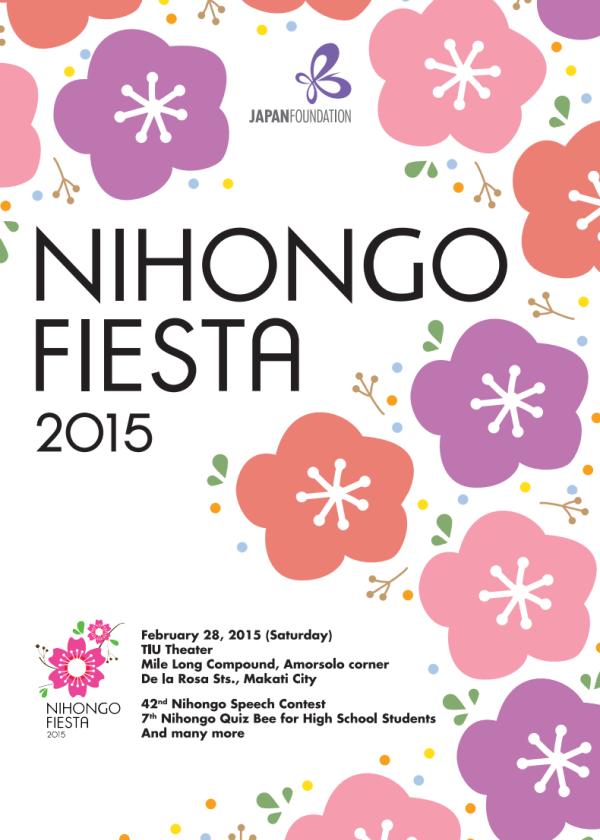 2015 Nihongo Fiesta
