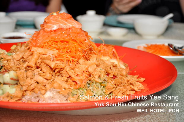 A Chinese New Year Feast at Yuk Sou Hin Chinese Restaurant