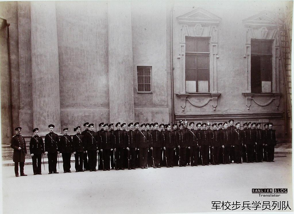 帝俄贵胄军官学校14