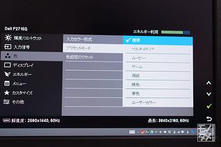 DSC05767.jpg