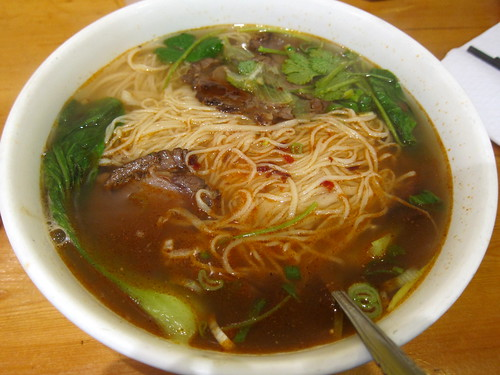 Hot and Sour Sliced Beef Hand Pulled Noodle Soup