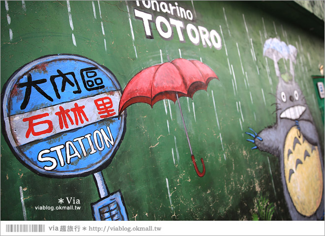 【大內龍貓公車站】台南龍貓公車站彩繪村~來去大內區石林里,陪龍貓等公車去!32