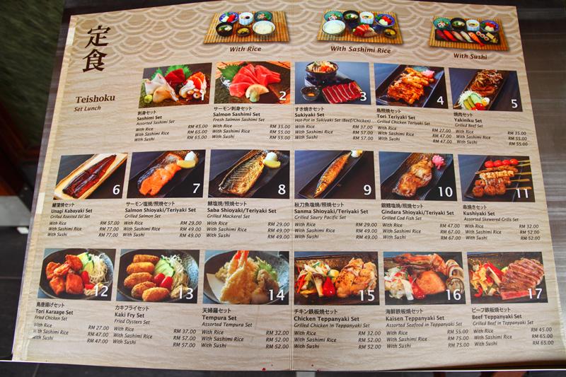 Jyu Raku Set Lunch Menu