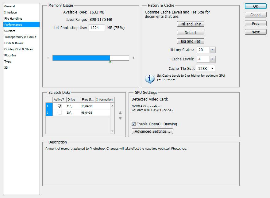 performance-edit