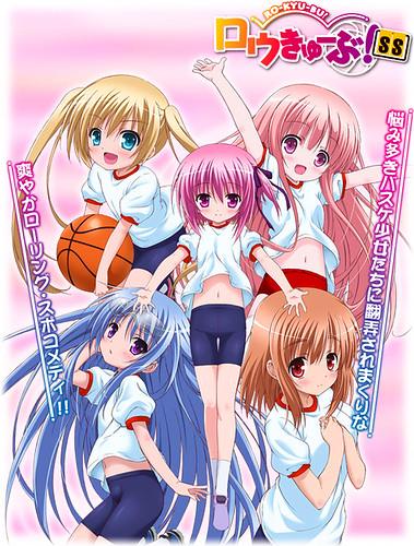 130516(1) – 『蘿球社』動畫第二期《ロウきゅーぶ!SS》將在7月開播,首張宣傳海報搶先出爐!