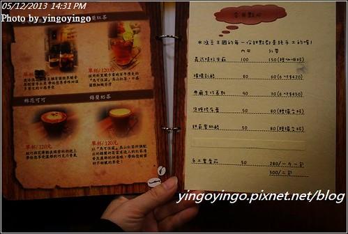 雲林斗六_鴻豆王國台灣精品咖啡20130512_DSC03601