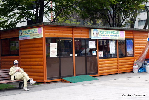 sapporo-odori-park-tourist-information-center.jpg