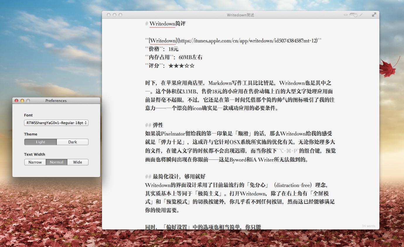 屏幕快照 2013-05-26 20.42.00