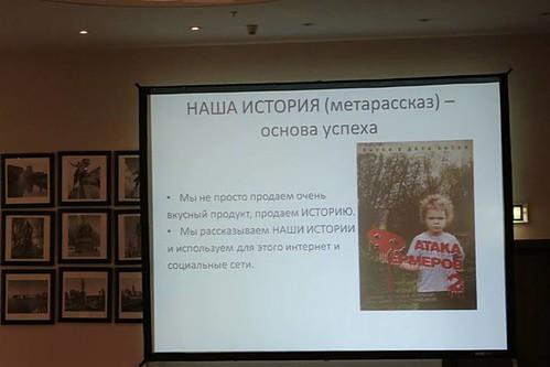 мы продаем историю - Борис Акимов ЛавкаЛавка