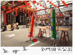 2013-城隍廟普渡-01
