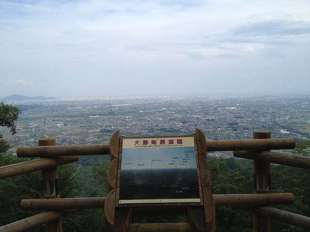 大谷山 展望台
