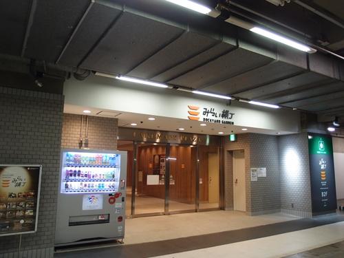 miraiyokocho002