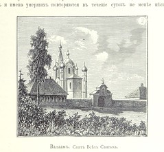 """British Library digitised image from page 353 of """"По Сѣверо-Западу Россіи [With illustrations and maps.]"""""""
