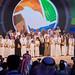 Alwan_Opening-11 ملتقى آلوان السعودية