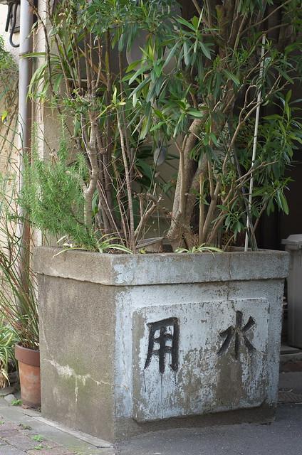東京路地裏散歩 佃・月島・築地 2014年2月1日