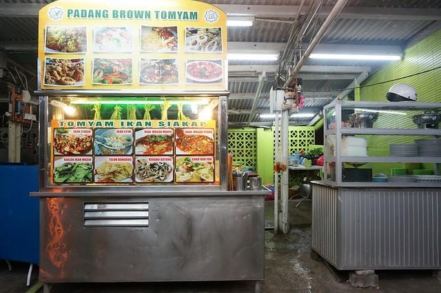 Padang Brown Medan Selera - halal penang-009