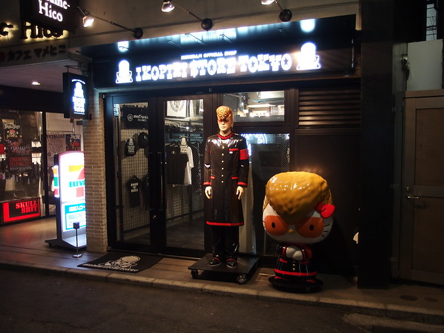 Ikopiri Store Tokyo @ Shibuya