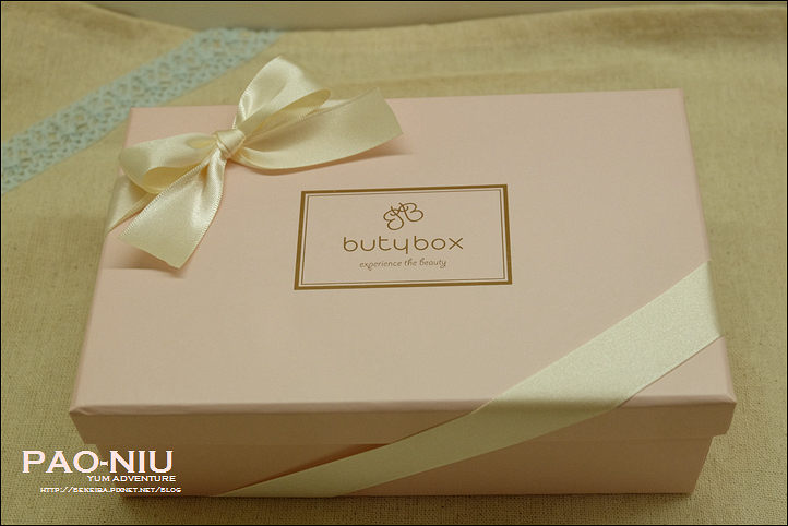 butybox