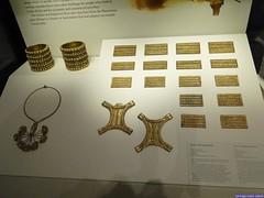 Tesoro del Carambolo  (Museo Arqueológico Nacional)