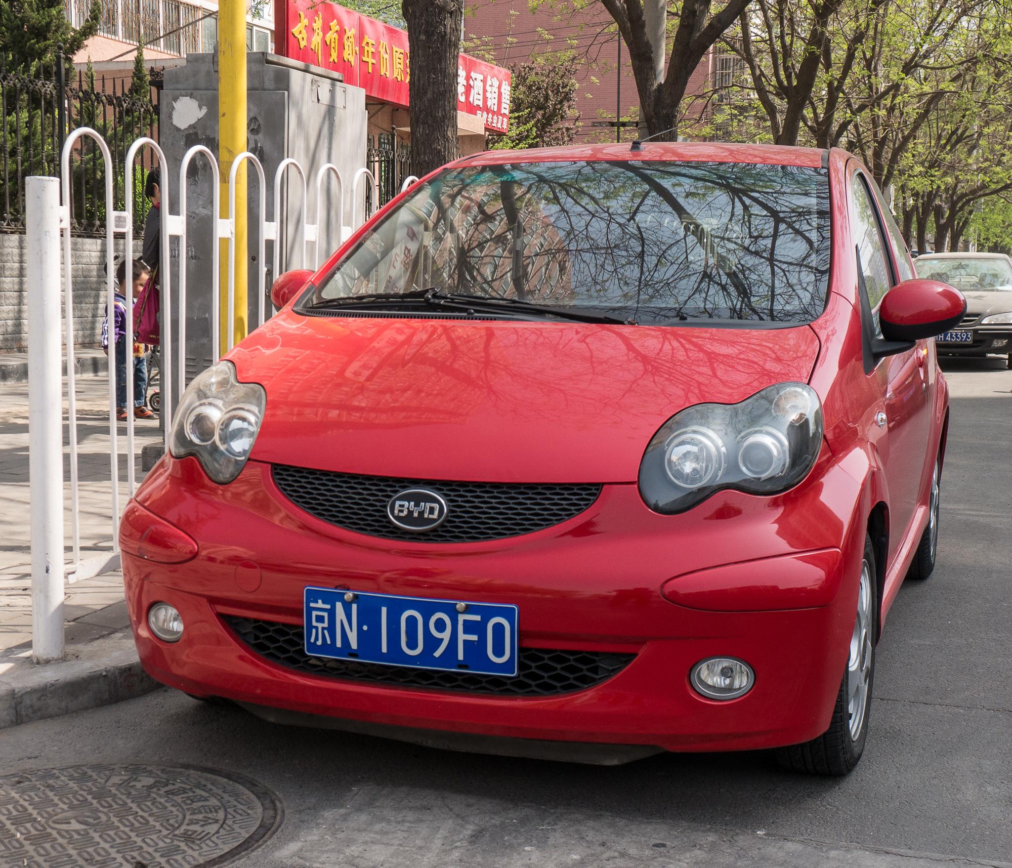 Tsinchuan Automobile Company | Cars of Beijing