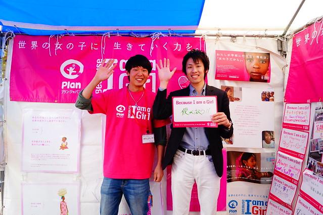 Earth Day Tokyo 2014にて