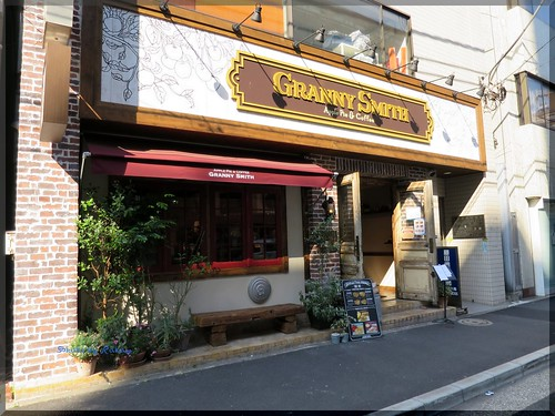 Photo:2014-05-07_T@ka.の食べ飲み歩きメモ(ブログ版)_【表参道】GRANNY SMITH(グラニースミス)(カフェ-スイーツ) 大人気らしいアップルパイのお店に伺ってみました-01 By:logtaka
