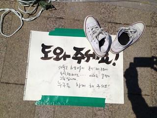 201405_세월호_시민행동