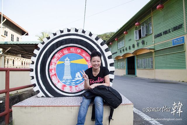 Sungei Lembing Town