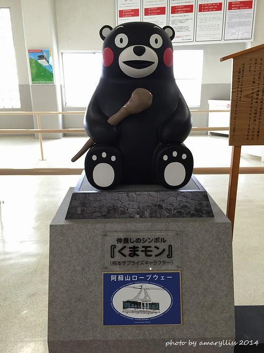 熊本 阿蘇