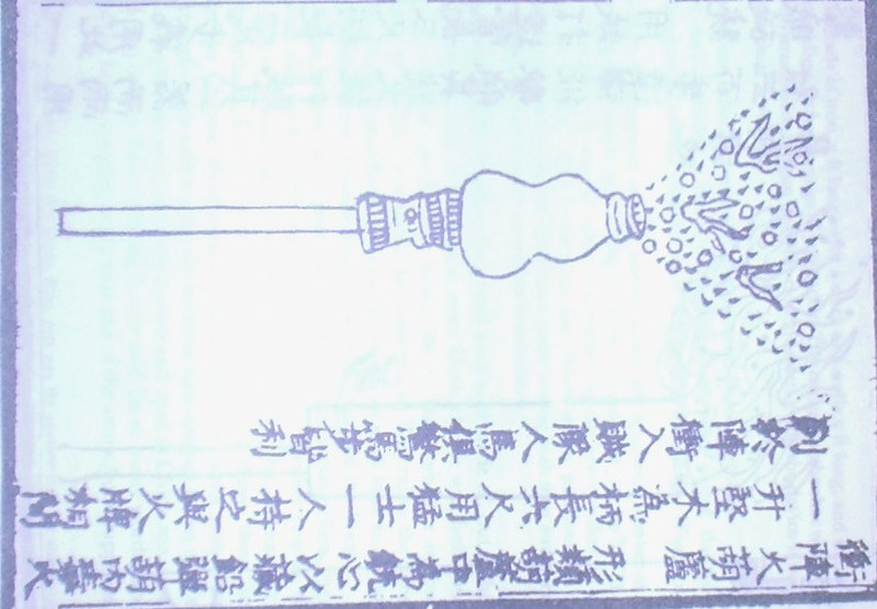 One of many fire lance types discharging lead pellets in illustration from the Huolongjing