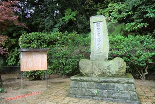CIMG1121 Infierno Umi Jigoku (Beppu) 13-07-2010 copia