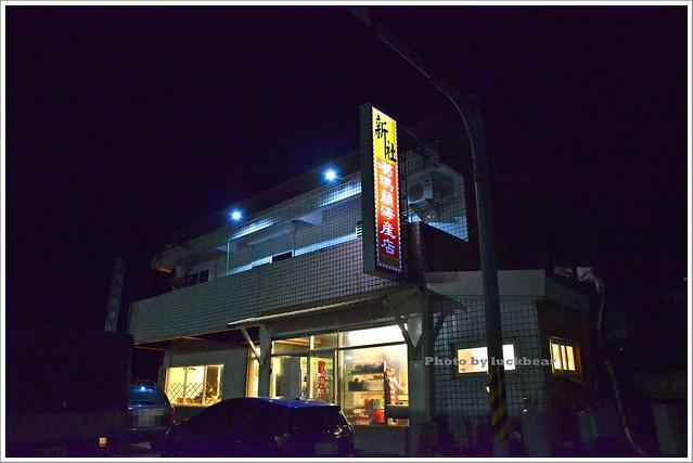 花蓮新社噶瑪蘭海產店000-DSC_8887