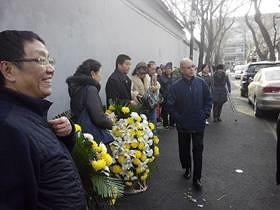 赵紫阳逝世十周年祭11