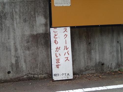 P6122165
