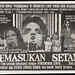 Small photo of Kemasukan Setan (1974; reverse)