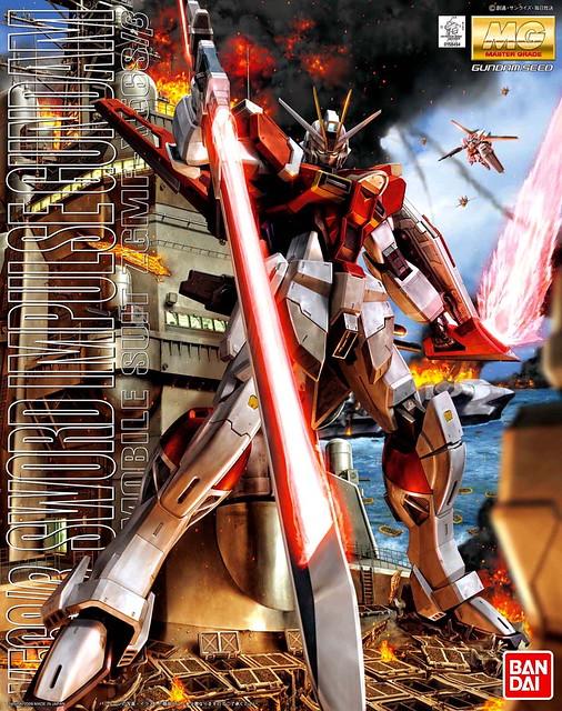 【鋼彈世界中的冷兵器】鋼彈刀劍英雄榜:你要販劍?還是製杖?