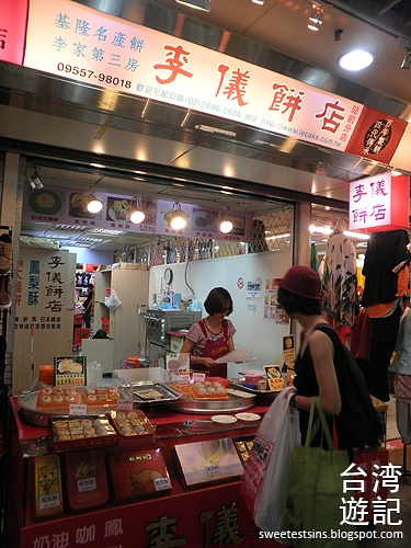 taiwan trip day 4 tamsui danshui taipei main station ximending 56