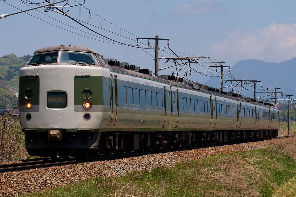"""3324M """"Myoko"""" No.4 N-102"""