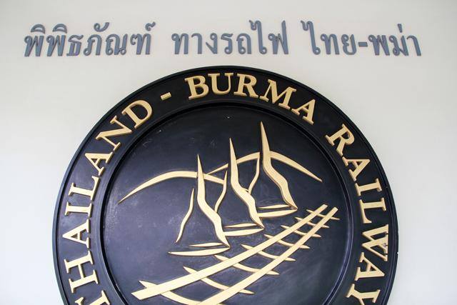 No photos allowed inside the Thailand Burma Railway Museum