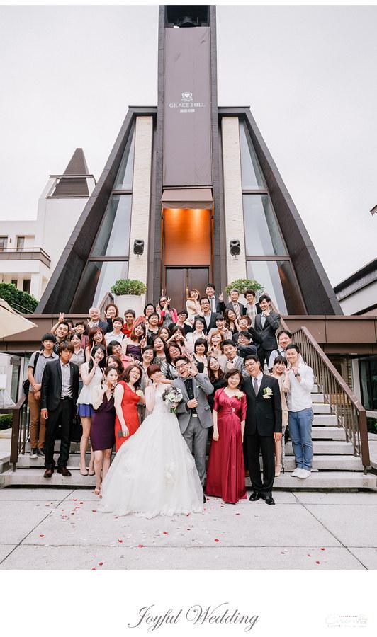 Gaven & Phoebe 婚禮記錄_00046