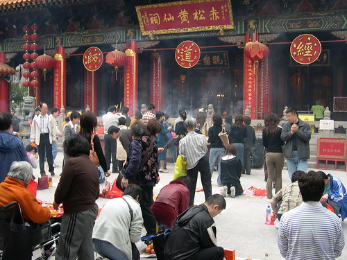 【写真】2006 : 香港/2020-10-13/PICT0013