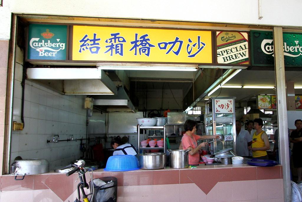 Sungei Road Laksa Signage