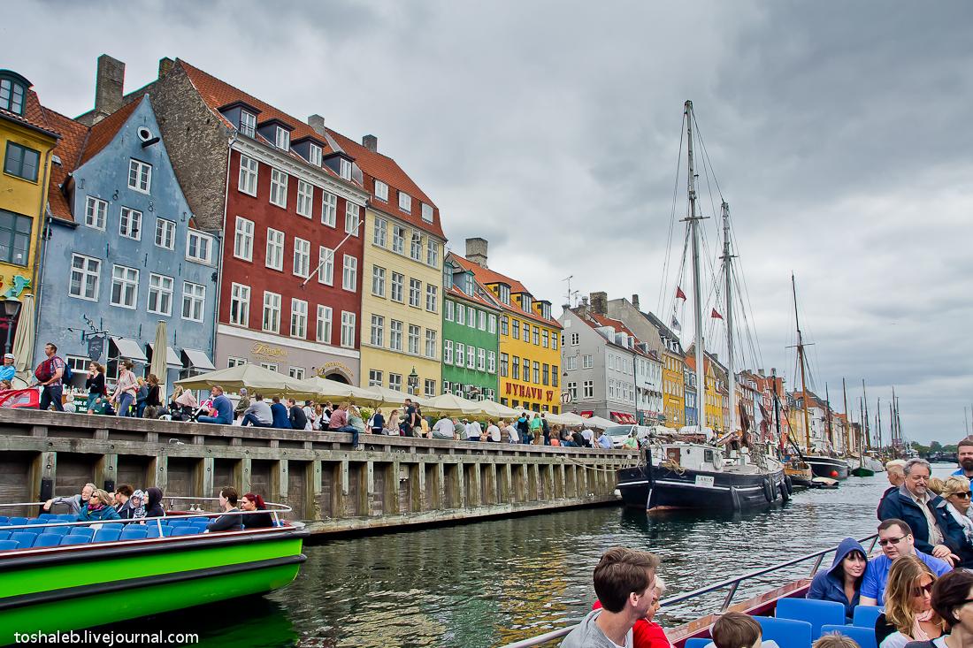 Копенгаген_4-49