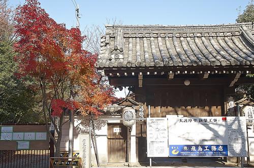 【写真】2013 紅葉 : 将軍塚大日堂/2020-07-26/IMGP3327
