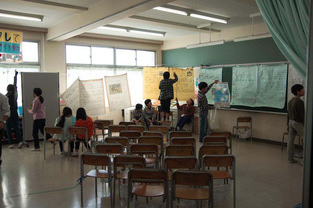 K-3 go School