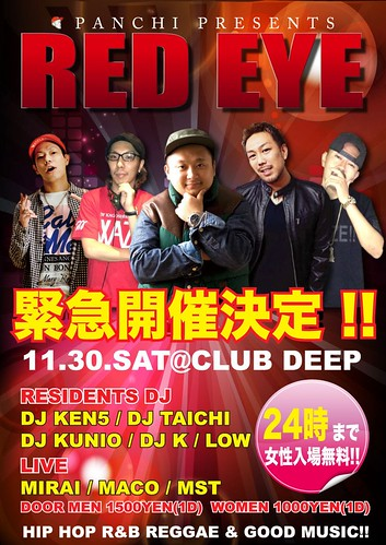 Red Eye @ Club Deep