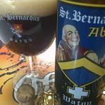 ベルギービール大好き!!セント・ベルナルデュス・アブト・12St Bernardus Abt 12